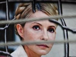 Тимошенко оказалась в тюрьме из-за визита к гадалке
